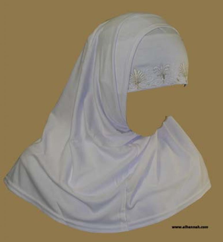 Al Amira 2 Piece Religious Veil  hi969