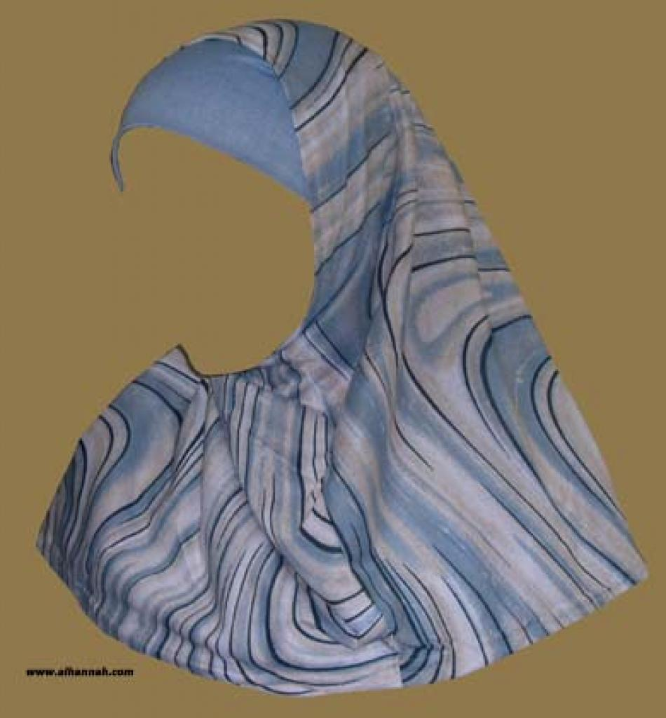 Al Amira 2 Piece Religious Veil   hi970