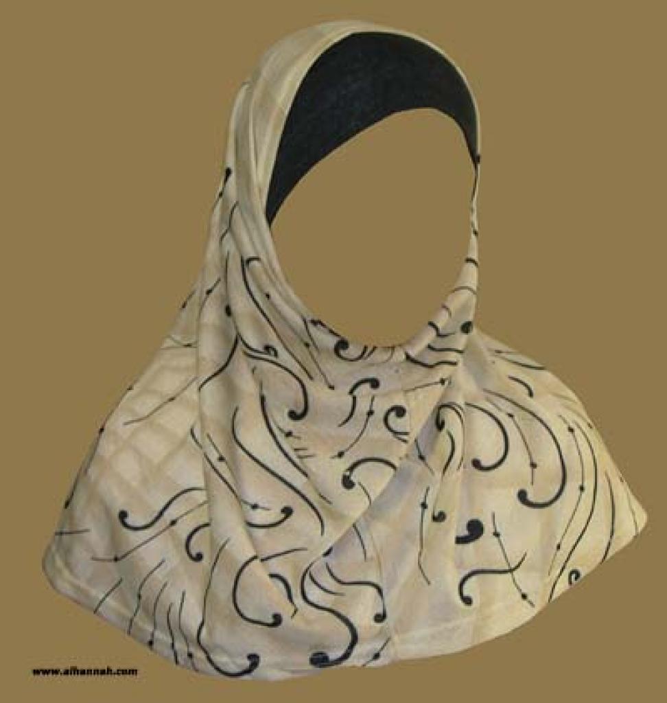 Al Amira 2 Piece Religious Veil  hi972