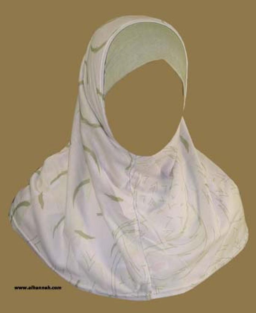 Al Amira 2 Piece Religious Veil  hi973