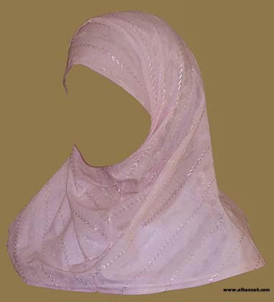 Al Amira 2 Piece Religious Veil   hi977