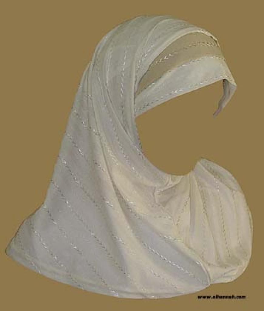 Al Amira 2 Piece Religious Veil   hi978
