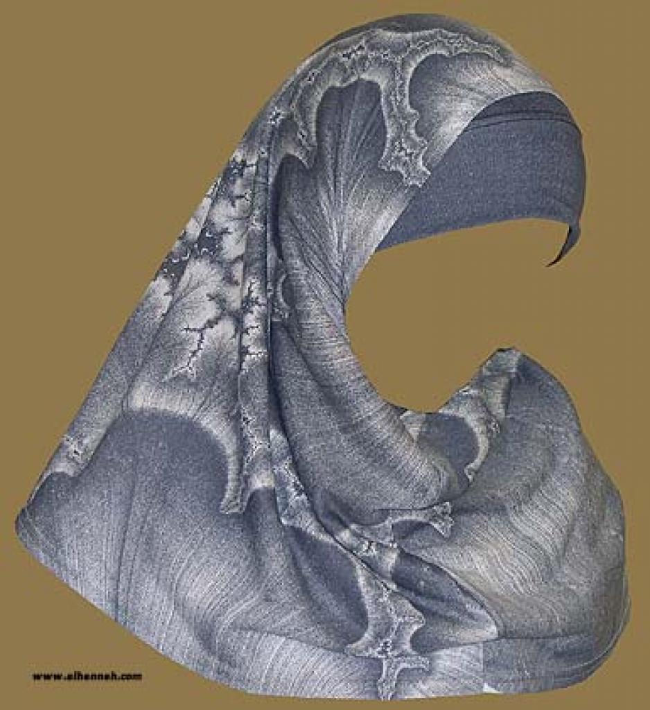 Al Amira 2 Piece Religious Veil  hi979