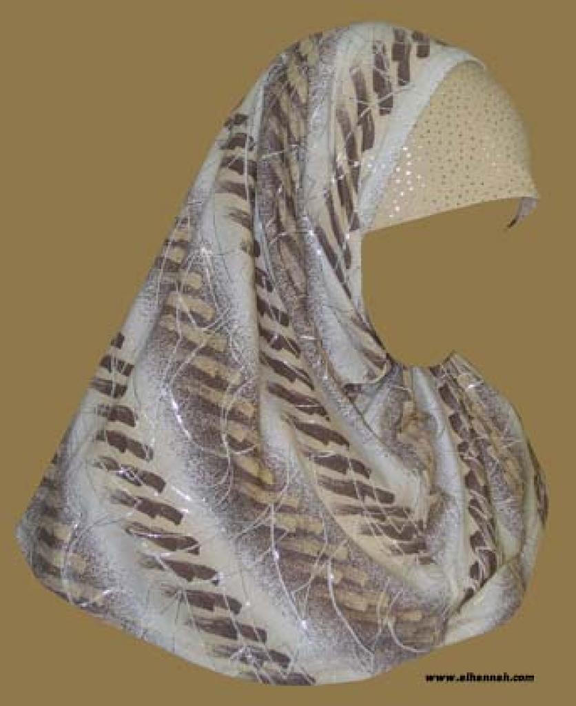 Al Amira 2 Piece Religious Veil  hi980