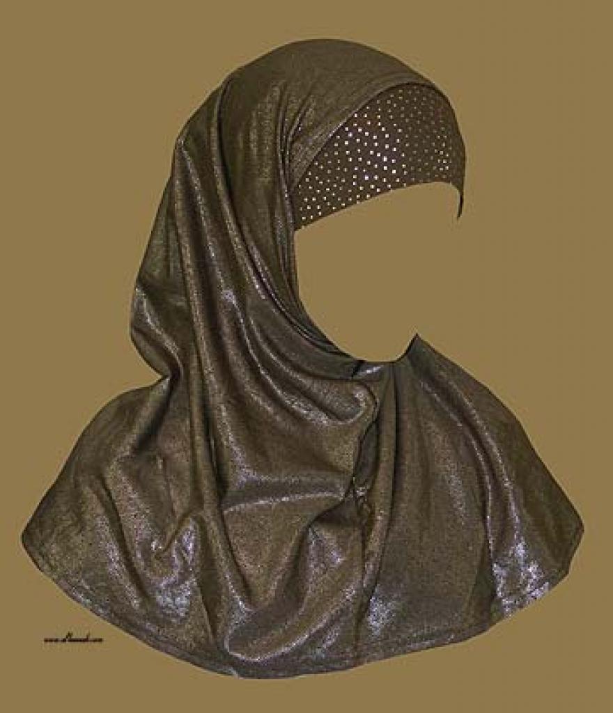 Al Amira 2 Piece Religious Veil  hi989