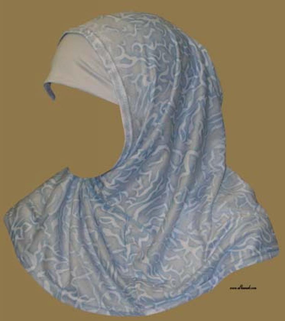 Al Amira 2 Piece Religious Veil   hi991