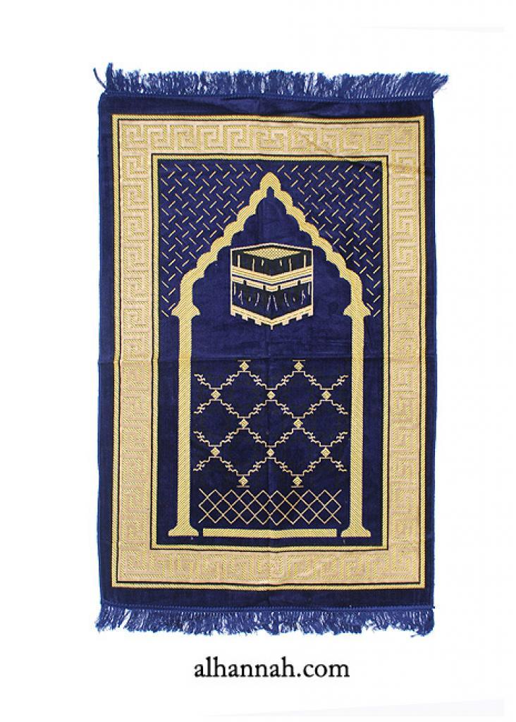 Embroidered Kaaba Pattern Prayer Rug ii1002