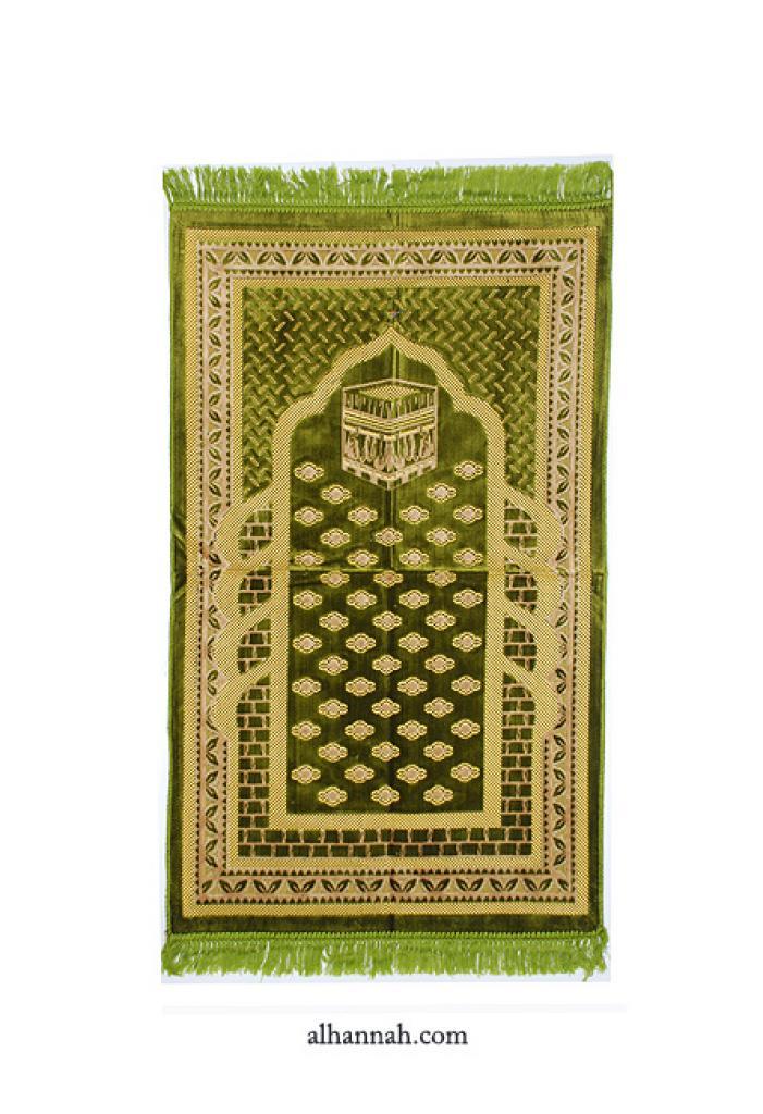 Embroidered Kaaba Pattern Prayer Rug ii1005
