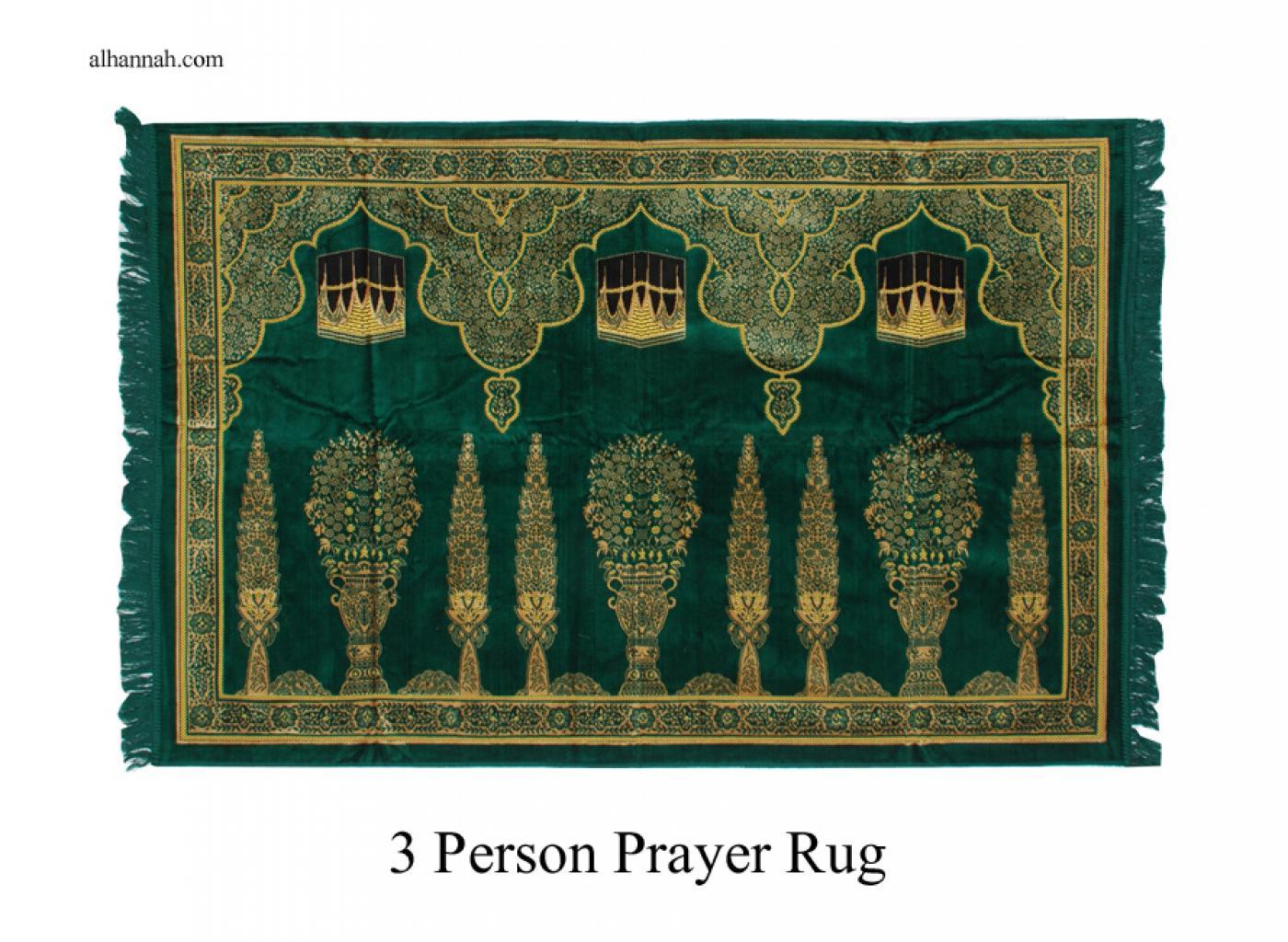 Three Person Acrylic Prayer Rug ii1010
