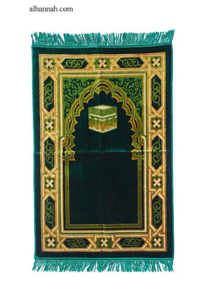 Embroidered Kaaba Pattern Prayer Rug ii1011
