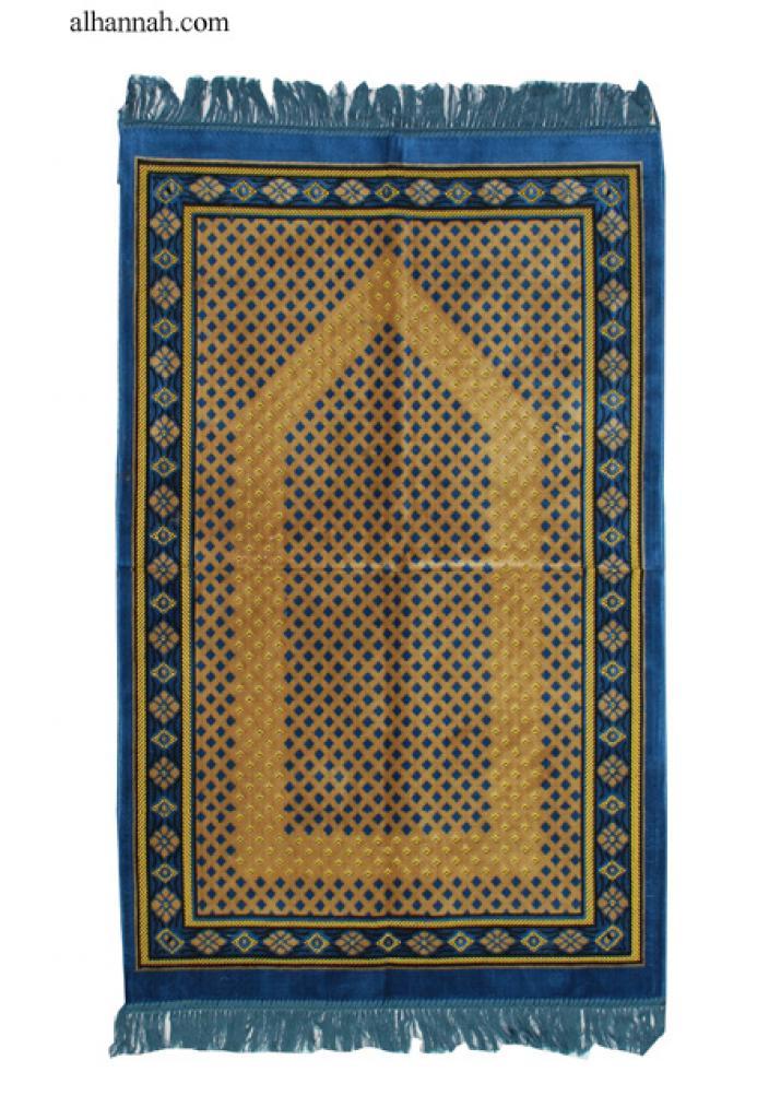 Embroidered Pattern Prayer Rug ii1015