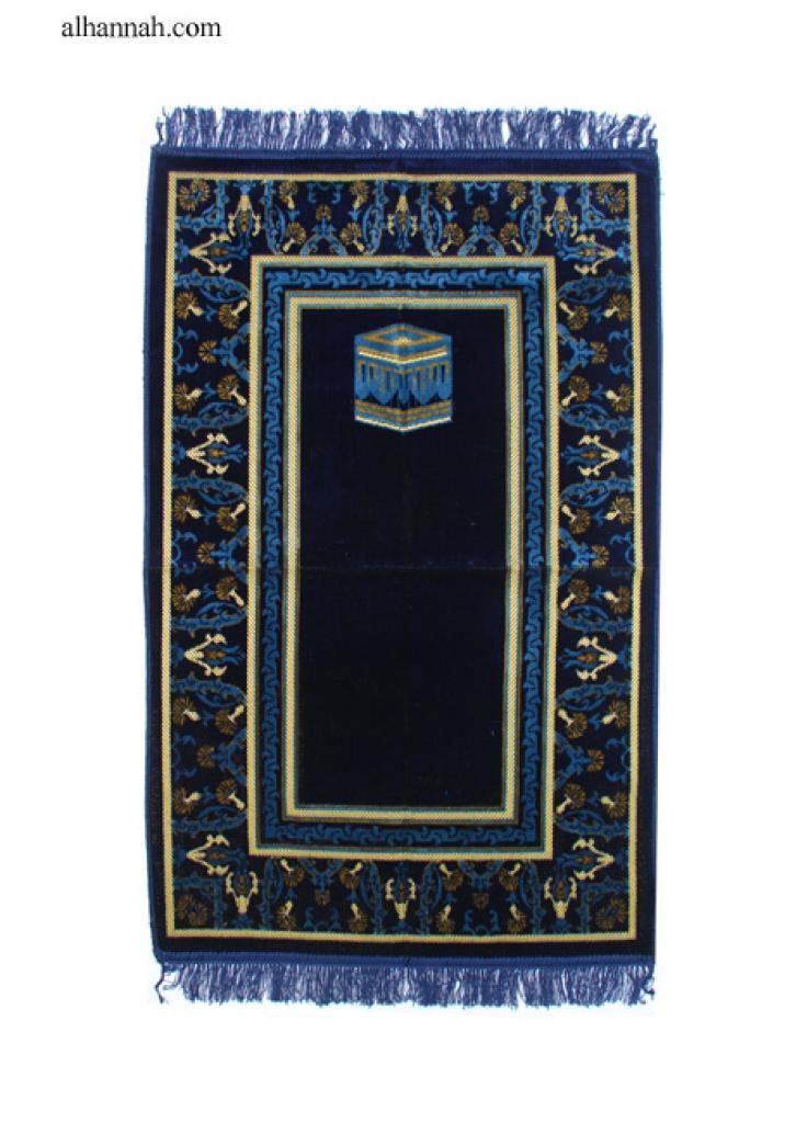 Embroidered Kaaba Pattern Prayer Rug ii1016