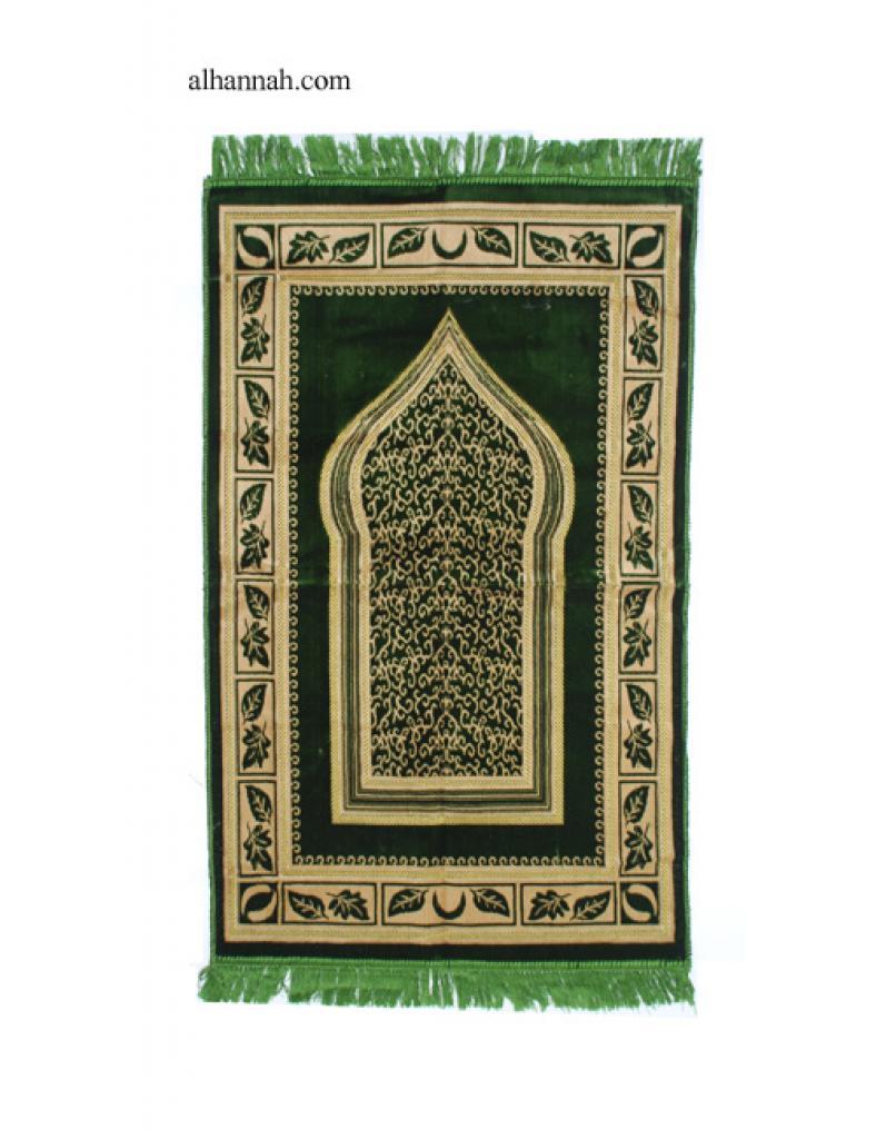 Embroidered Pattern Prayer Rug ii1018