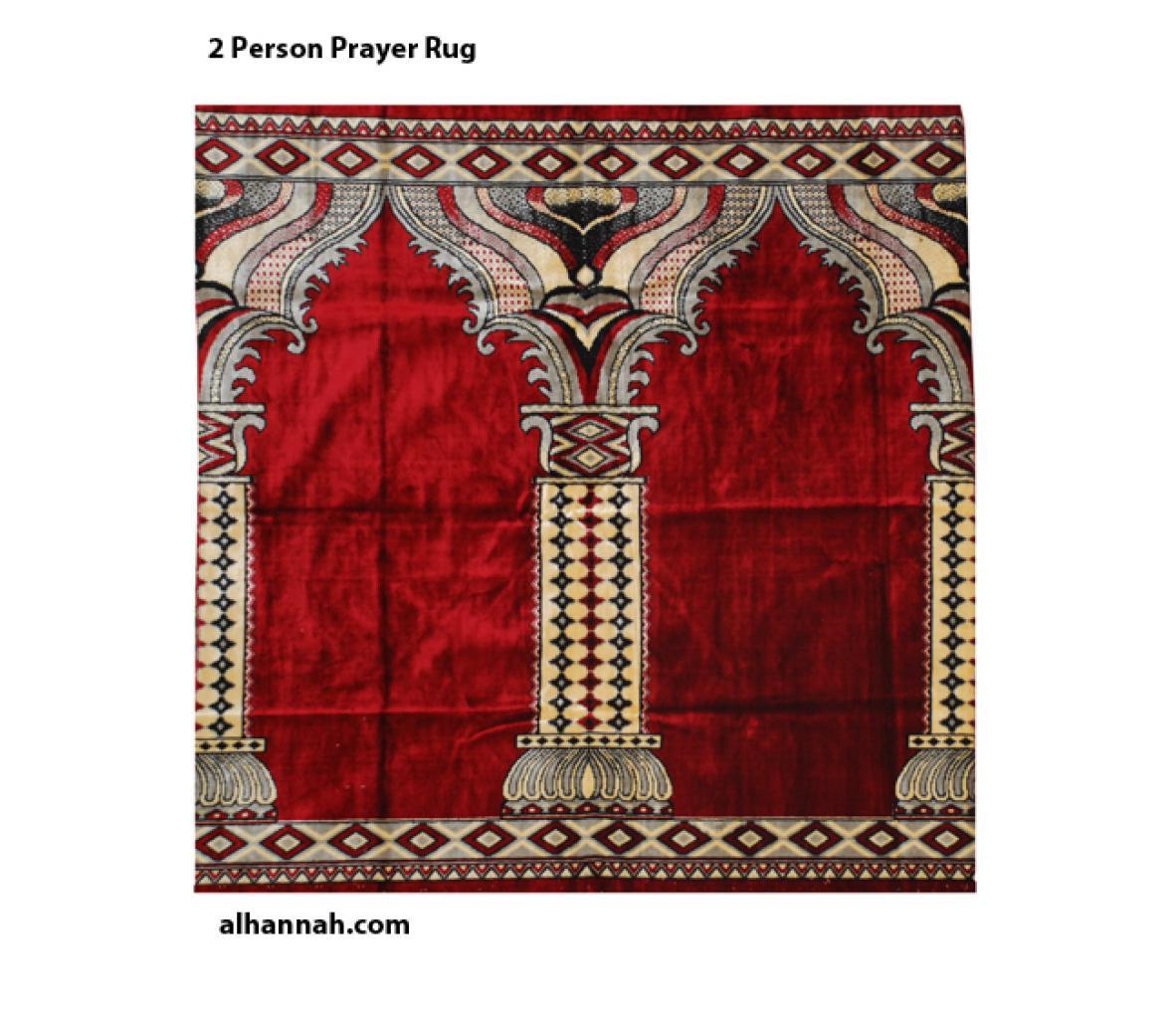 2 Person Prayer Rug ii1022