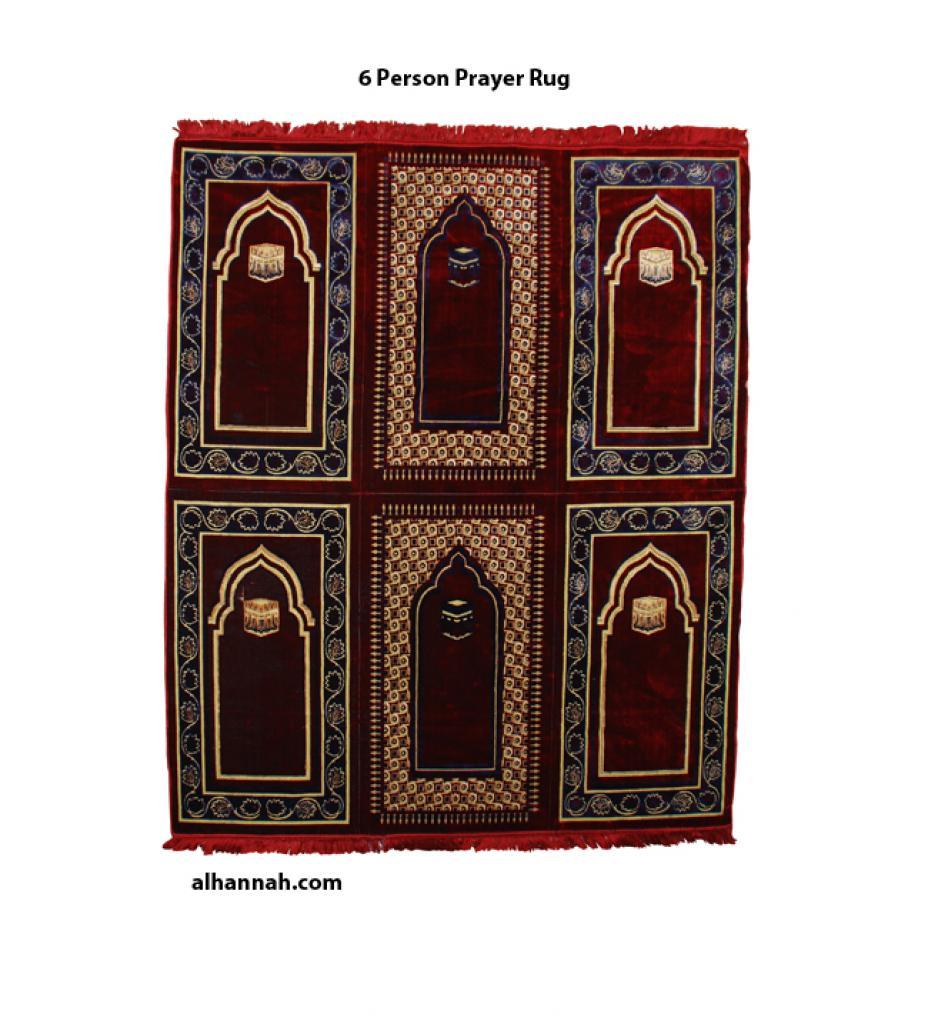 6 Person Turkish Prayer Rug ii1024