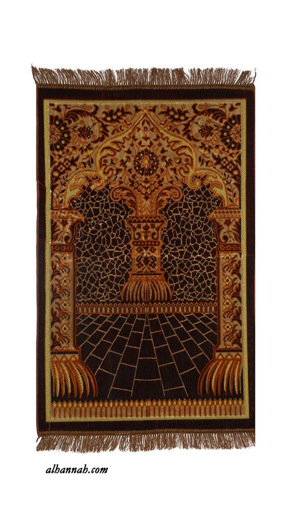 Pillar Design Turkish Prayer Rug  ii1030