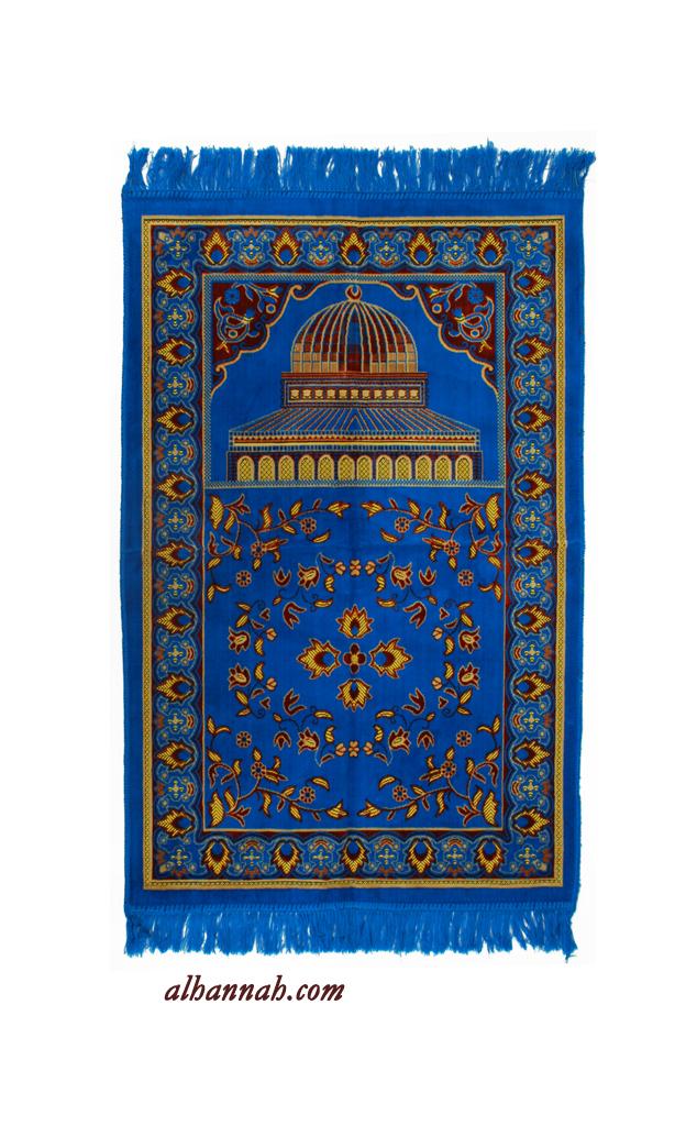 Turkish Prayer Rug with Masjid Aqsa and Floral Border ii1033