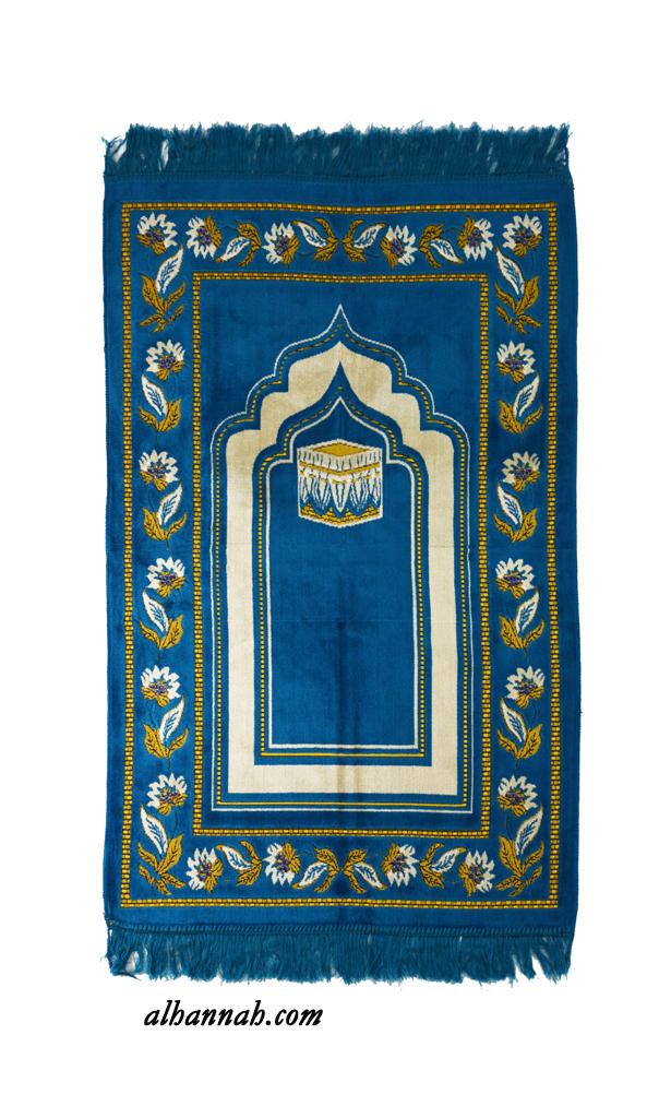 Kaaba Design with Floral Border Turkish Prayer Rug ii1035