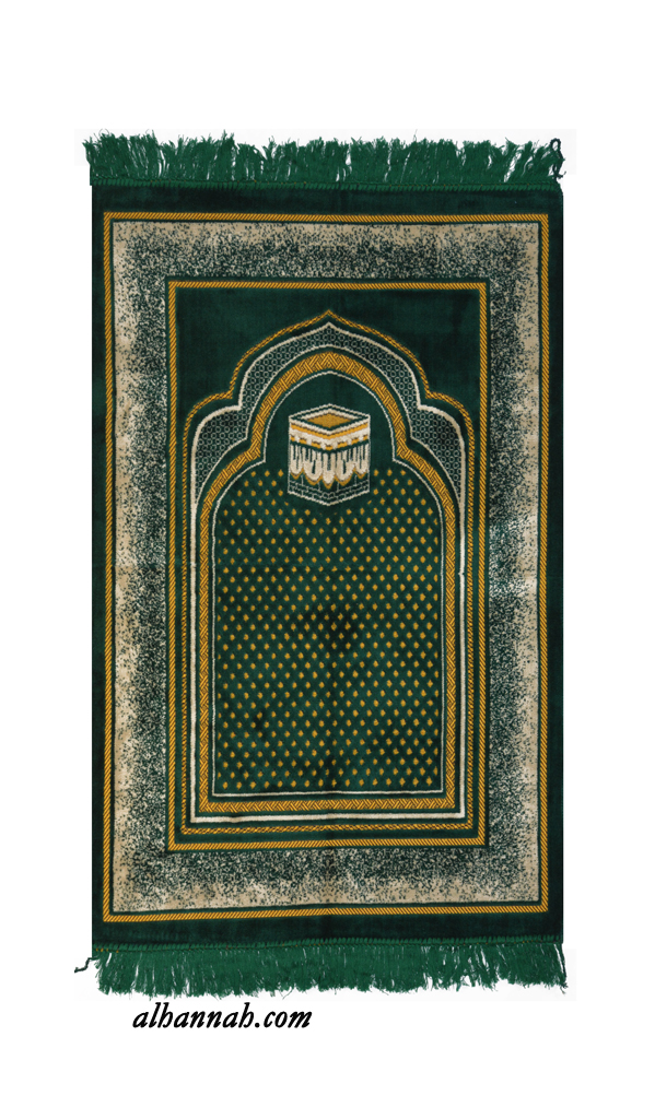 Kaaba Design with Gradient  Border Turkish Prayer Rug ii1036
