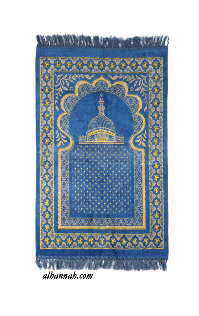 Traditional Turkish Prayer Rug with Mihrab Pattern and Dome ii1037