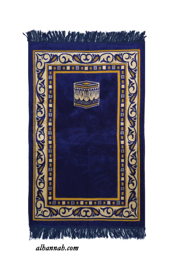 Kaaba Design with Floral Border Turkish Prayer Rug  ii1038
