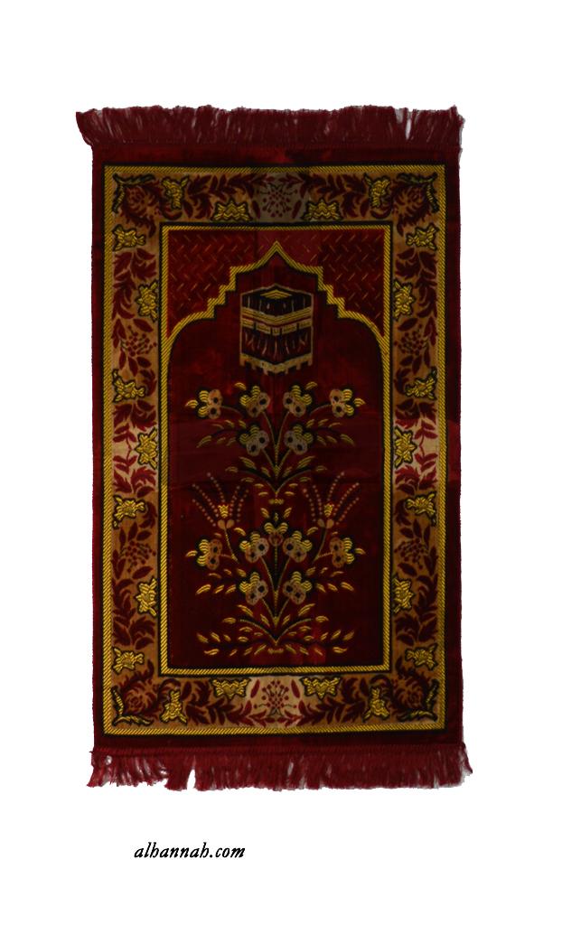 Deluxe Turkish Prayer Rug with Kaaba Design ii1040