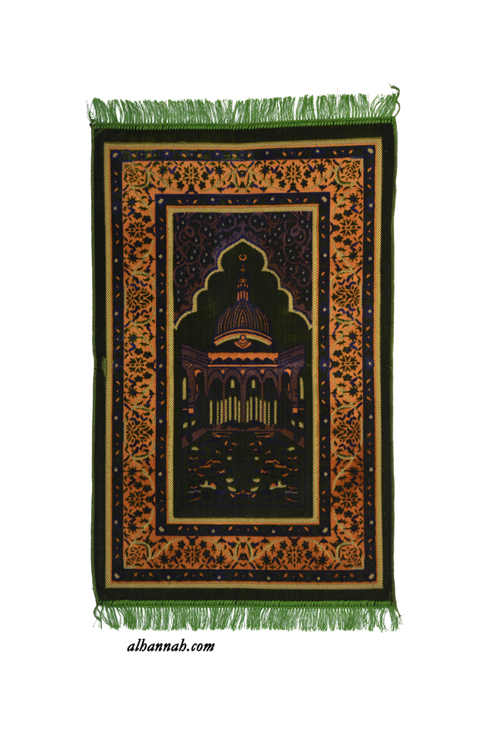 Traditional Turkish Prayer Rug with Mihrab Pattern and Medina Masjid ii1042