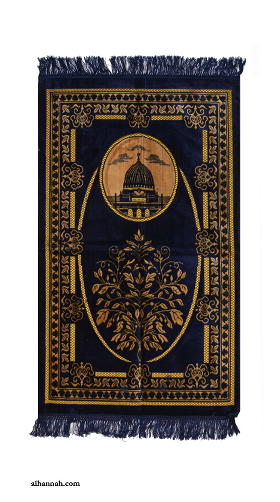 Turkish Prayer Rug Features Dome and Tree of Life Design ii1058