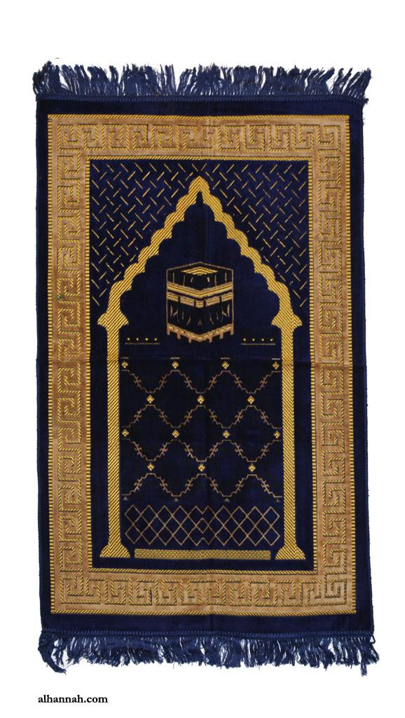 Turkish Prayer Rug With Kaaba Design ii1063