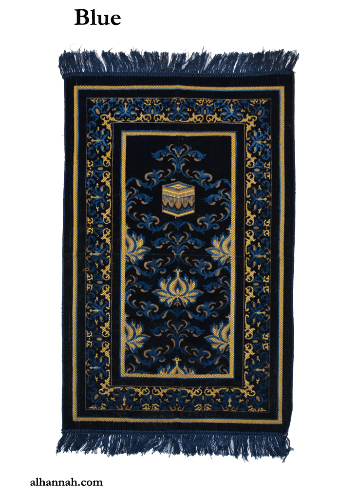 Traditional Pattern Blue Prayer Rug ii1069