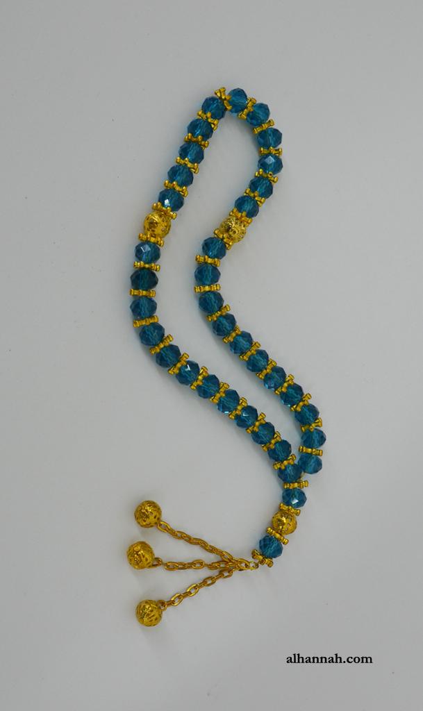 Premium Aqua Tone 33 Bead Prayer Beads ii1075