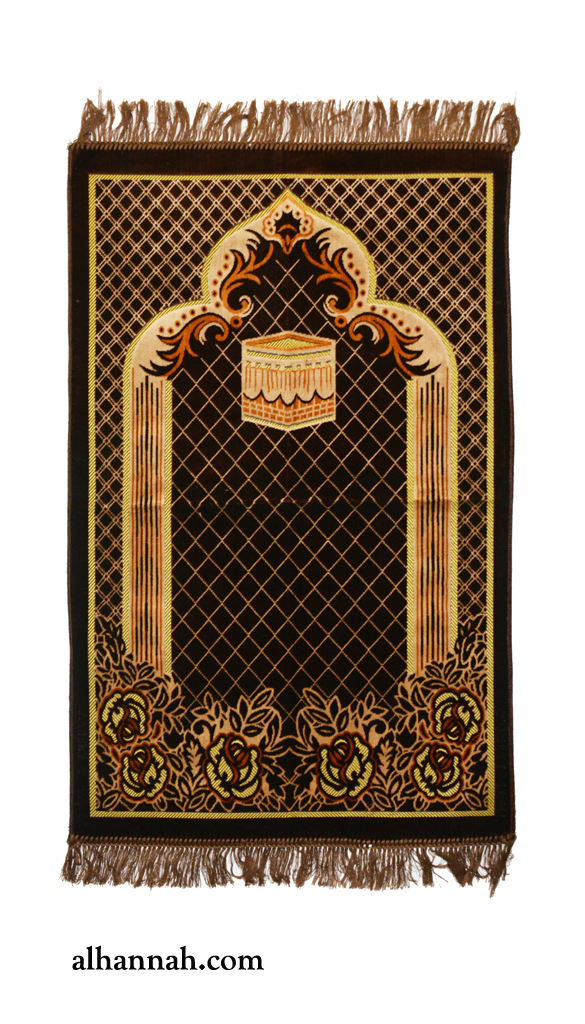 Geometric Kaaba Turkish Prayer Rug ii1087