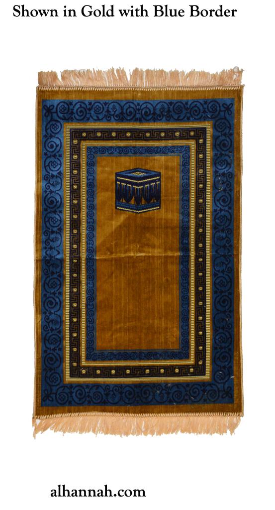 Turkish Prayer Rug Kaaba with Triple Border  ii1088