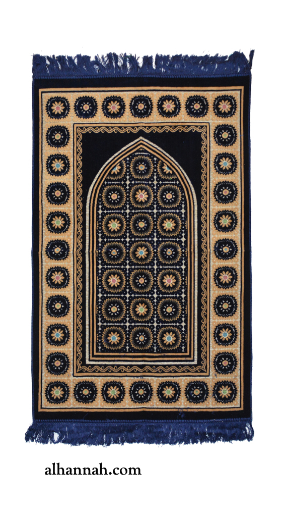 Geometric Patterned Turkish Prayer Rug ii1090