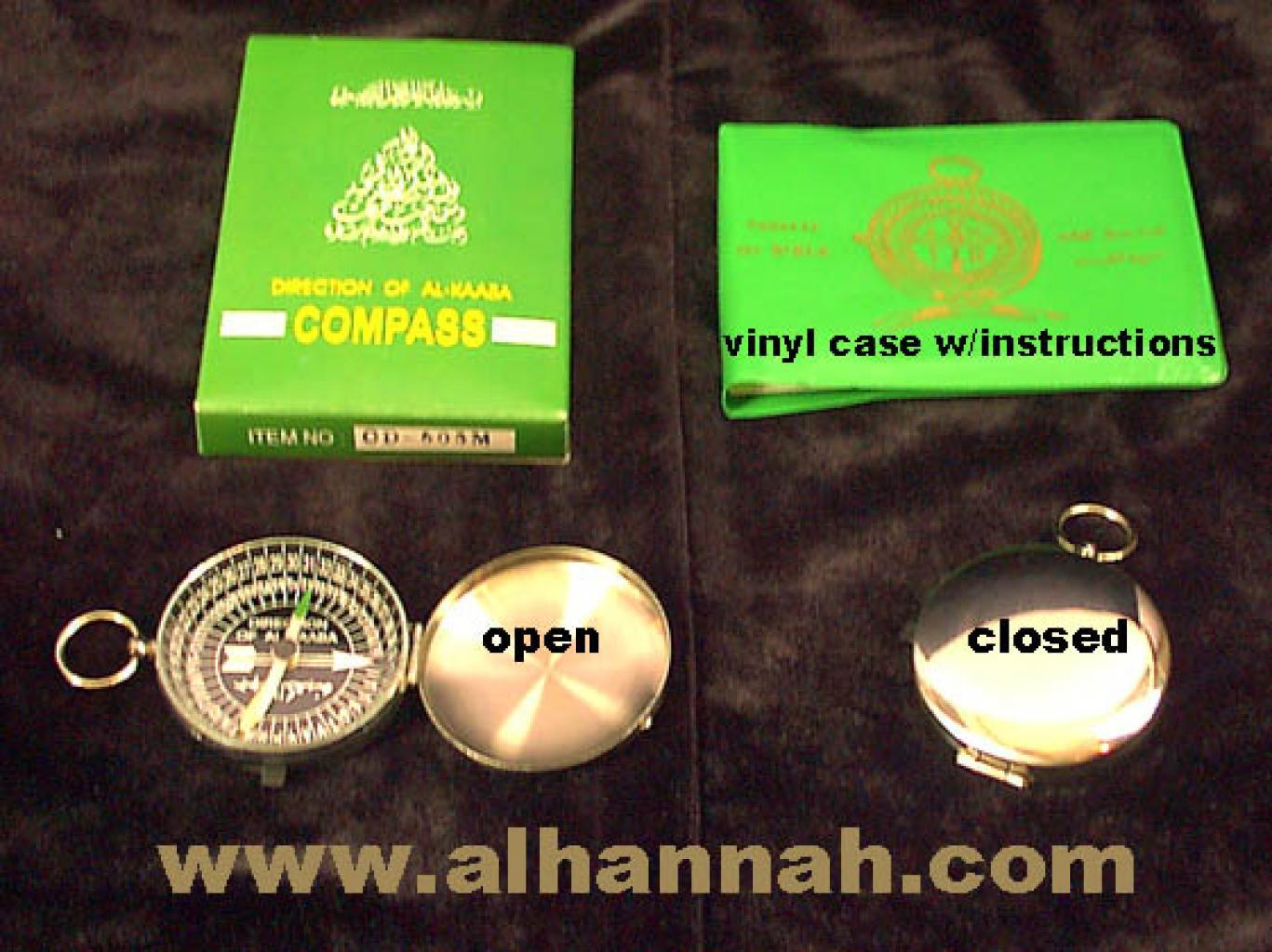 Qiblah Compass ii300