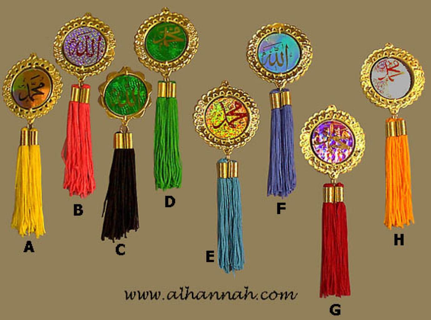 Islamic Ornament ii424