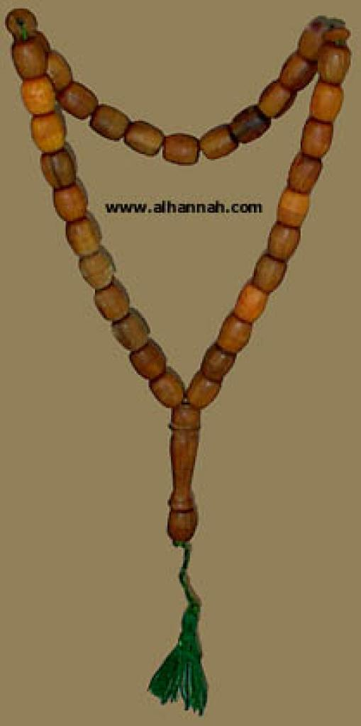 Wooden Dhikr Beads  ii429