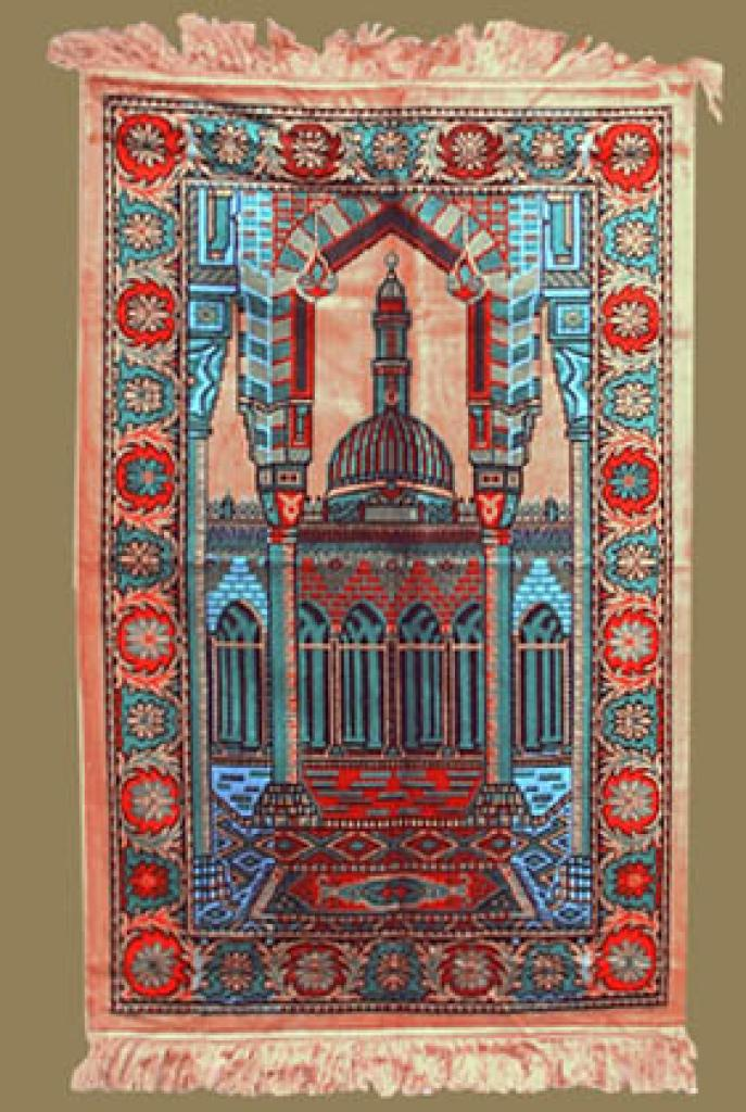 Turkish Prayer Rug ii431