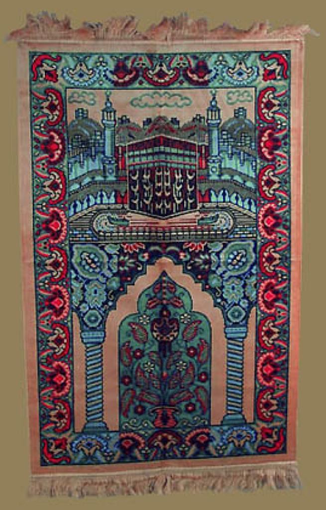 Turkish Prayer Rug ii434