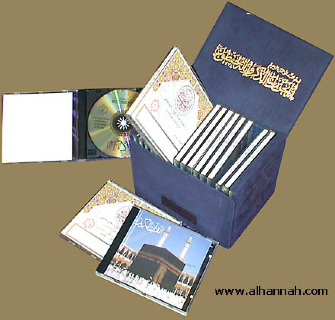 Complete Holy Quran  CD Boxed Set  ii500