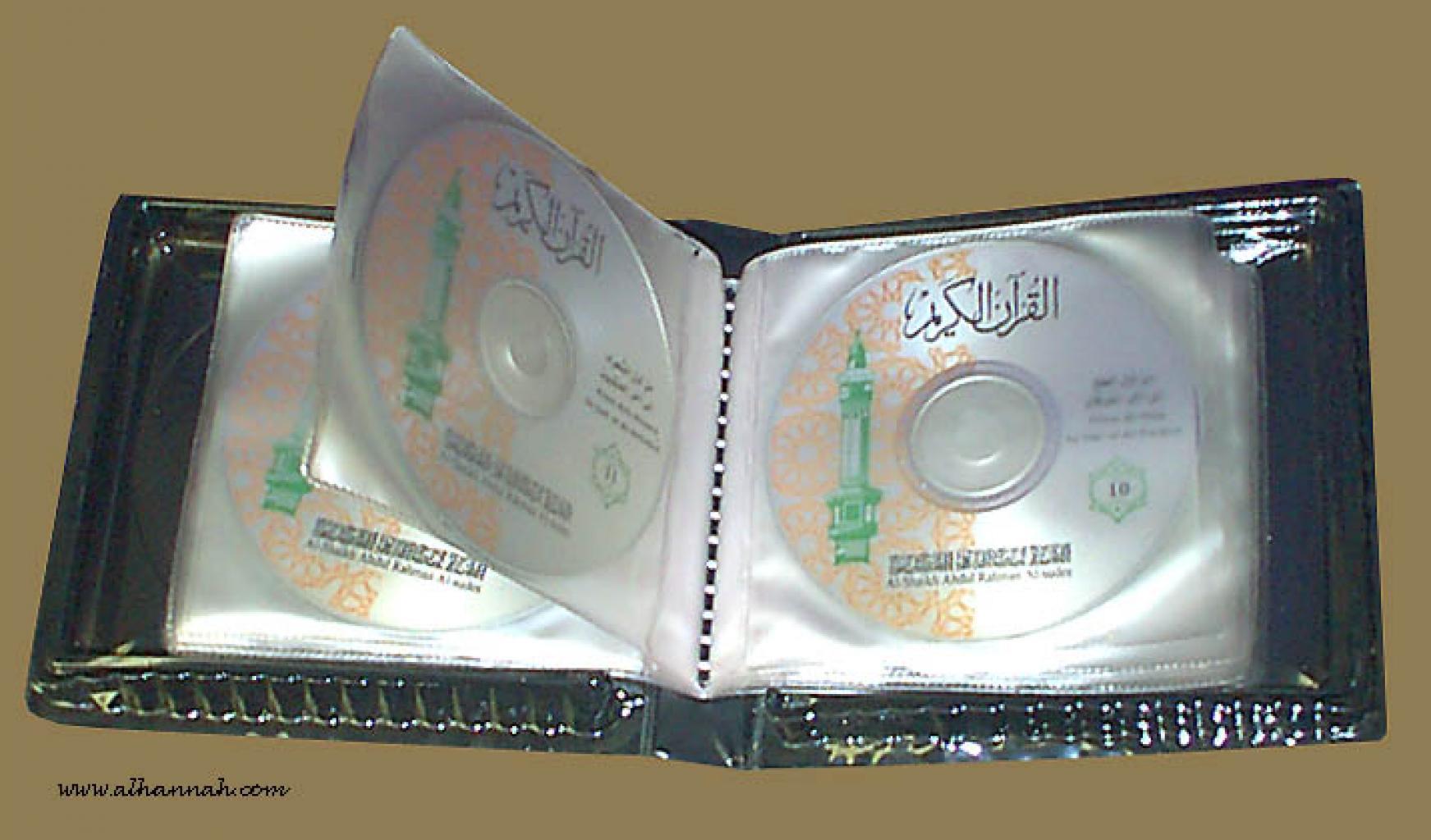 Complete Holy Quran  CD  Set  ii501