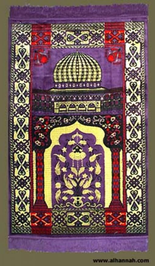 Prayer Rug ii512