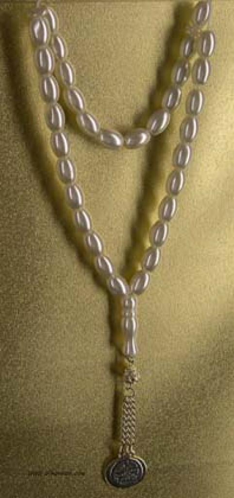 Prayer Beads  ii516