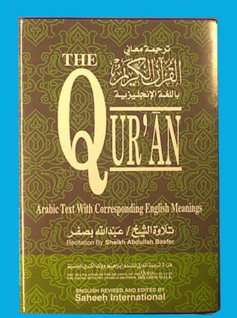 36 Tape Quran in Arabic and English  ii517