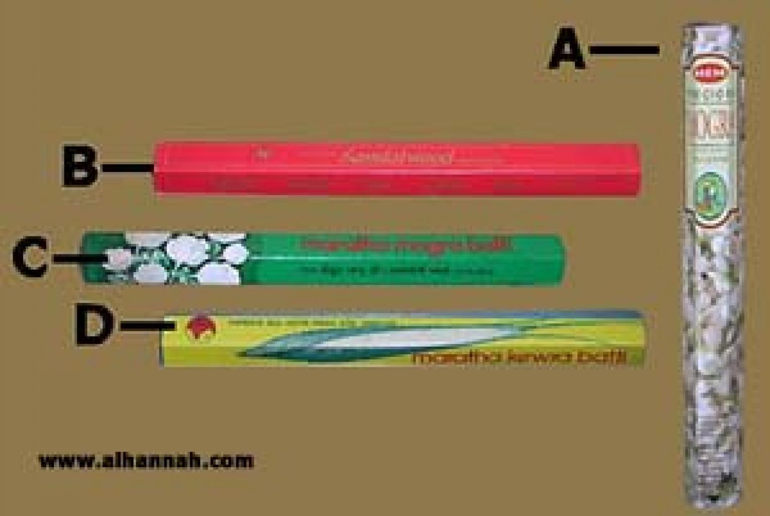 Fragrant Indian Incense ii518