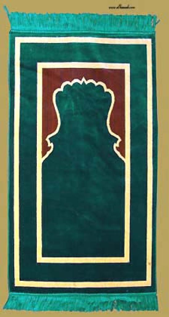 Prayer Rug ii526
