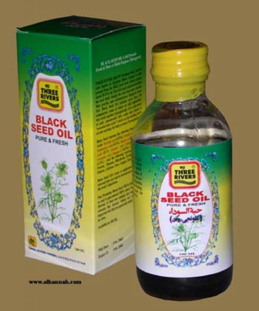 Black Seed Oil  ii535