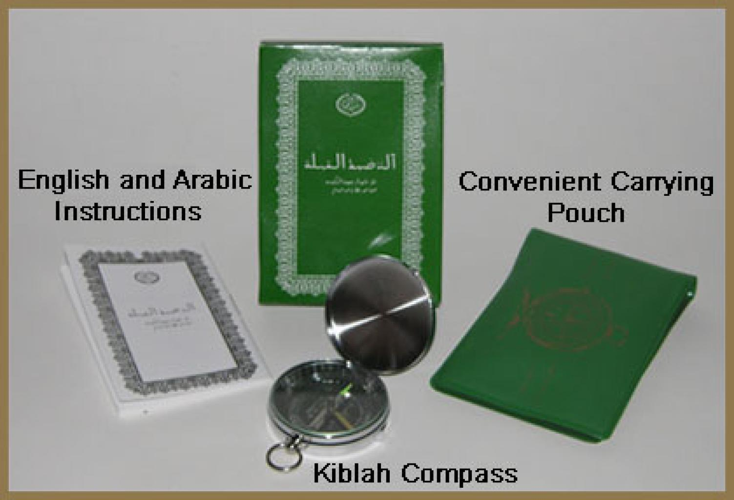 Kiblah Compass ii550