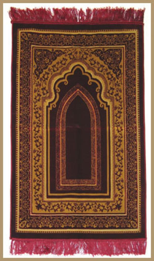 Premium Quality Prayer Rug ii556