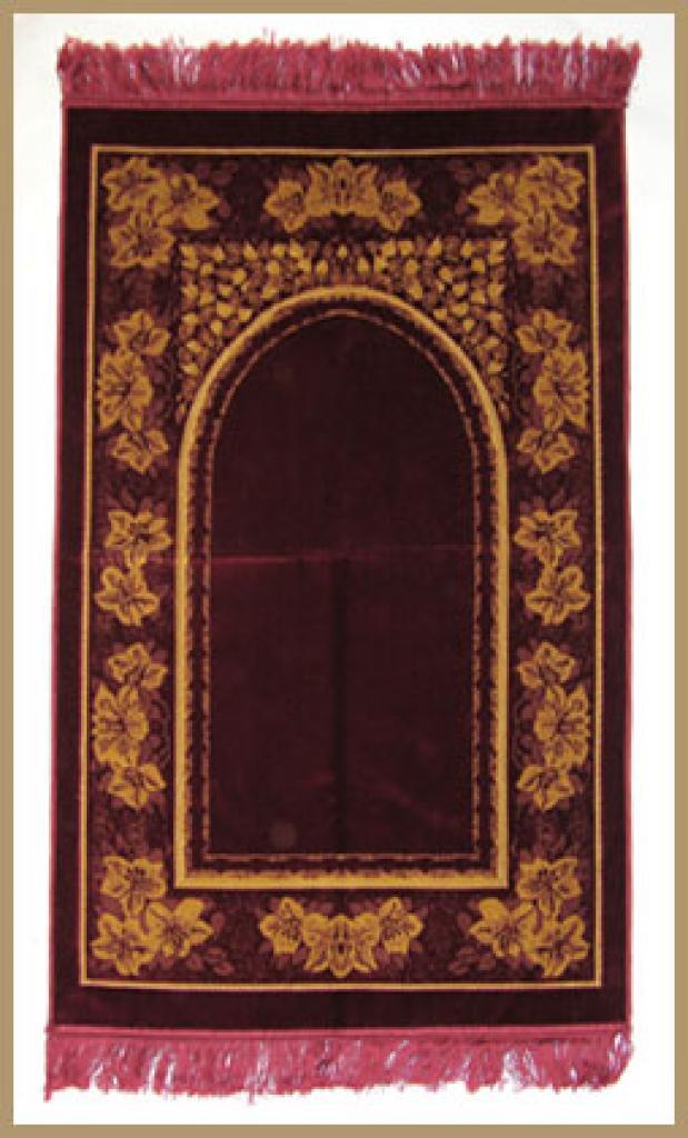 Premium Quality Prayer Rug ii558